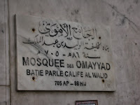 Grand Mosque of Damascus