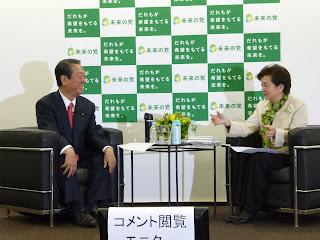 2012年12月1日緊急公開対談 嘉田由紀子 × 小沢一郎 〜日本の未来を語る〜 全文書起しです。