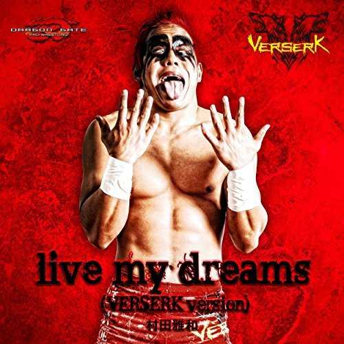 [Single] 村田雅和 – live my dreams ~Kotoka テーマ曲~ (2015.11.25/MP3/RAR)