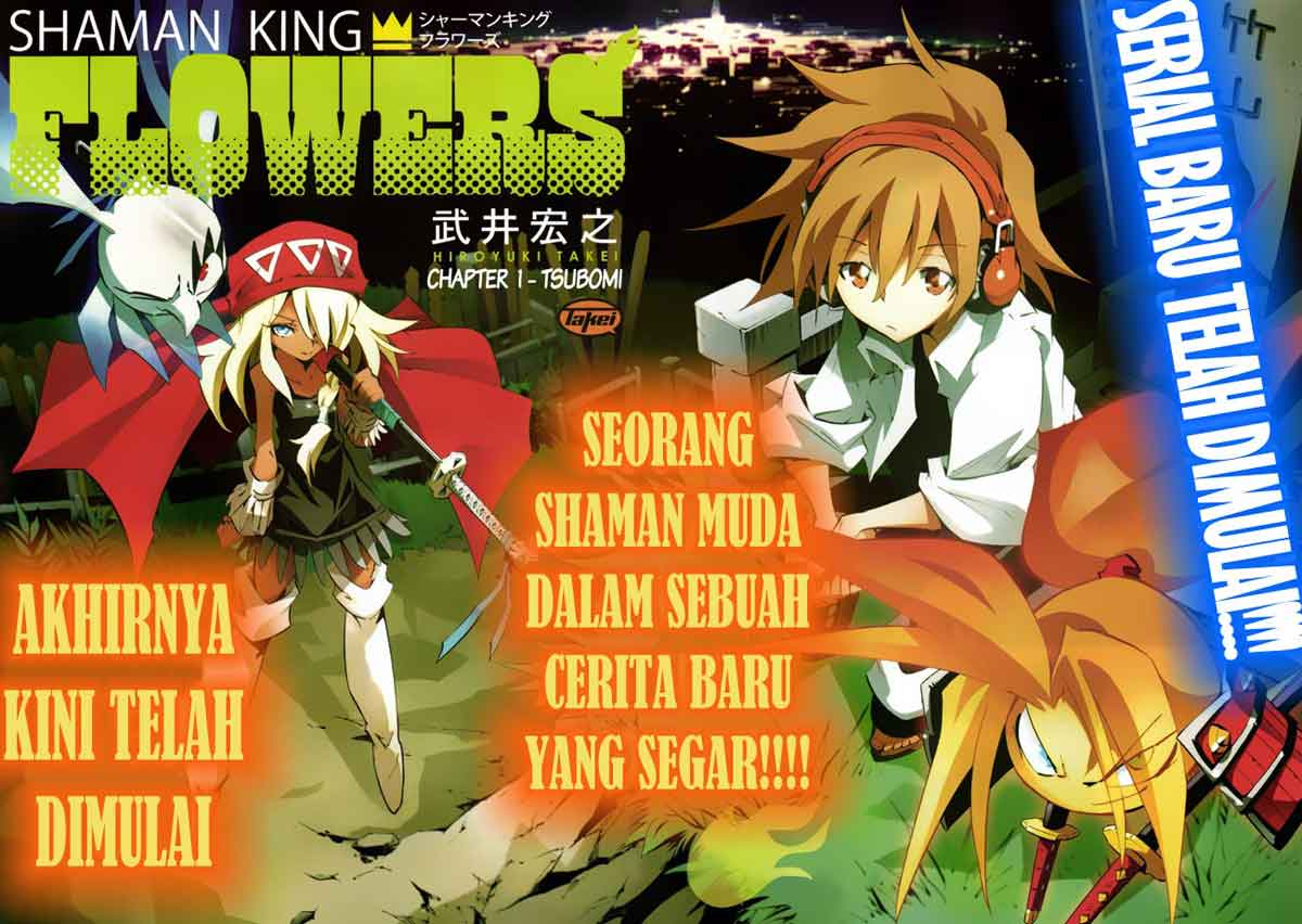List Download Komik Shaman King Flowers Bahasa Indonesia