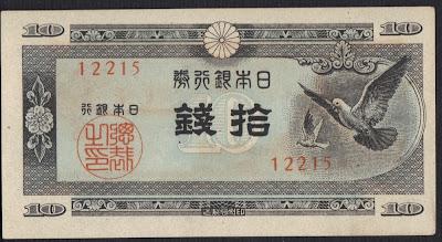Giappone 10 Sen 1947 P# 84