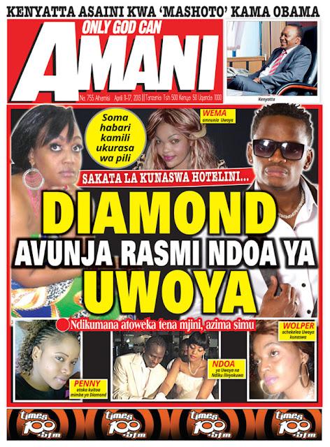 gazeti la amani leo gazeti la amani leo chaz baba
