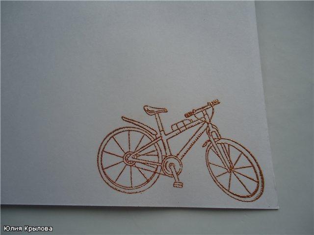 Как сделать открытку велосипед 311