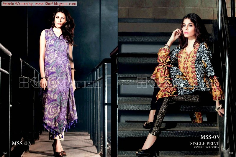 Gul Ahmed Mid-Summer Single Prints Collection 2014