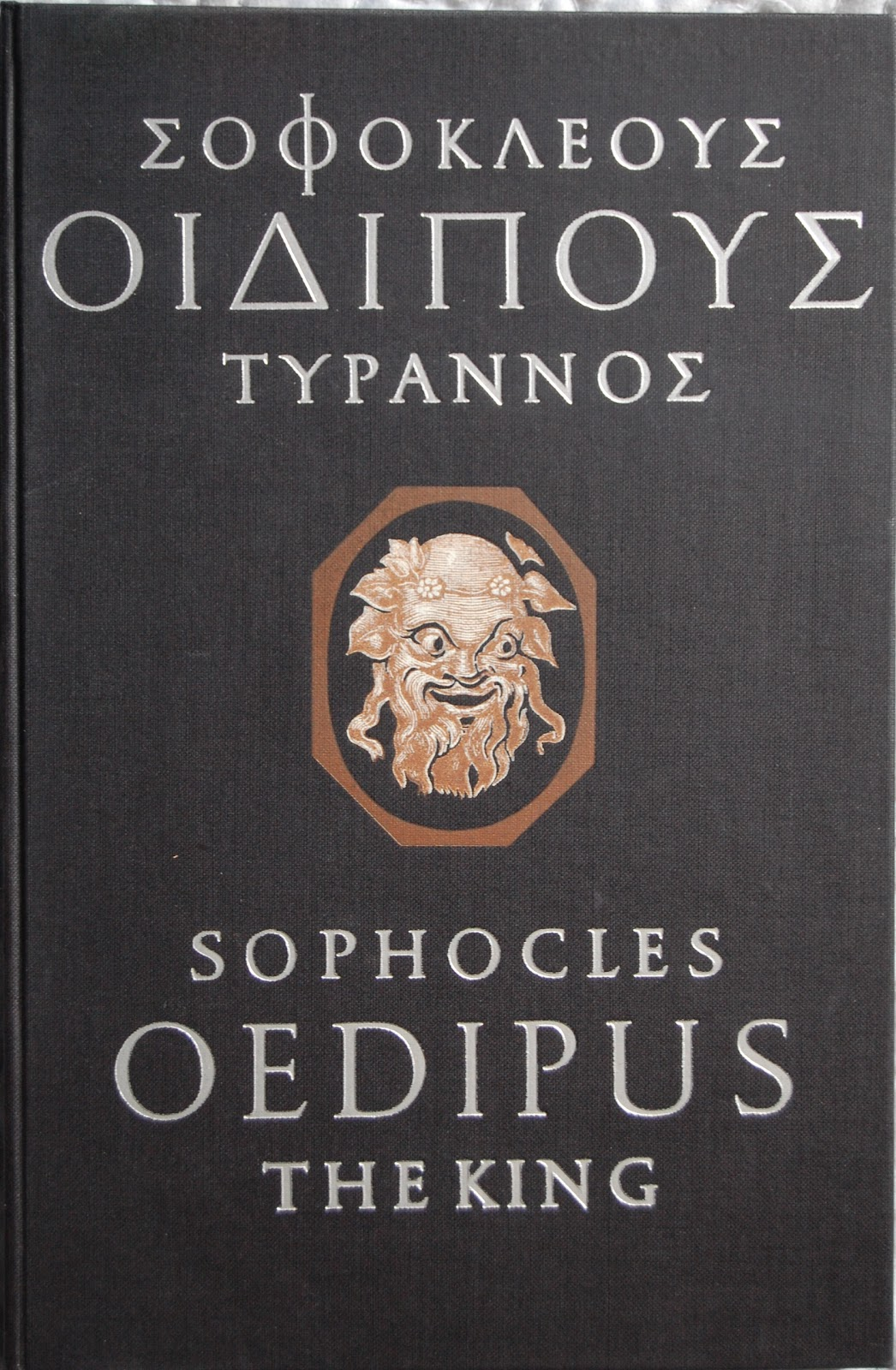 Oedipus The King Play Eclectic Indulg...
