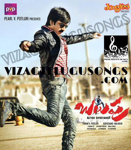 Balupu HD Wallpapers