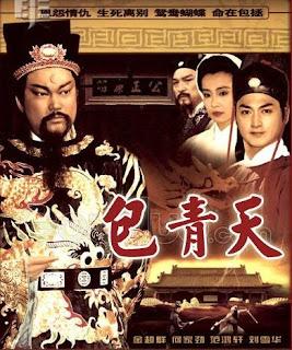Bao Thanh Thiên 1993: Trảm Bao Miễn
