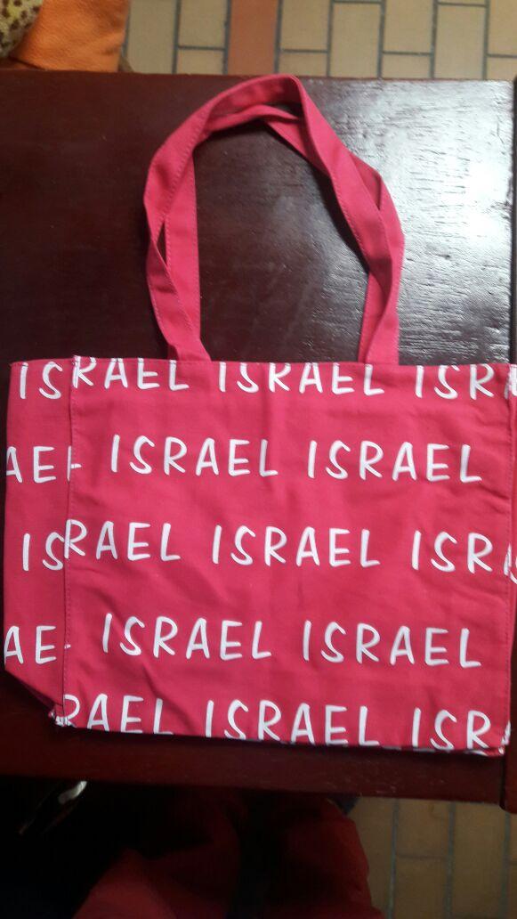 Bolso lona Israel 35 x 30 ctms.