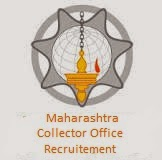 Collector Office Recruitment 2014 In Maharashtra | Apply For 341 Vacancy @ oasis.mkcl.org