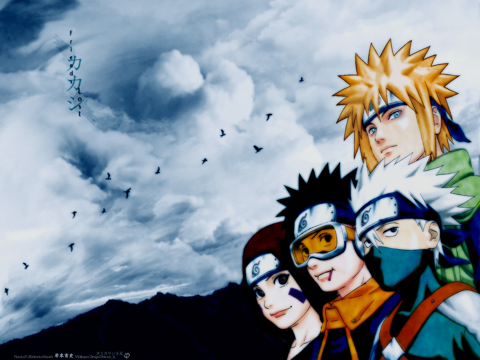 naruto hd wallpaper