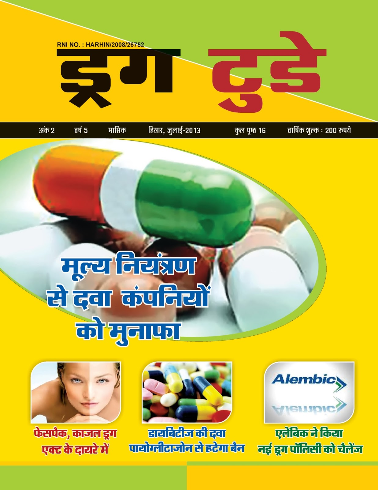 Imported viagra in india