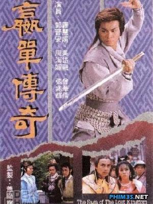 Võ Lâm Truyền Kỳ-The Sega Of The Lost Kingdom