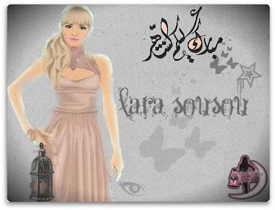http://2.bp.blogspot.com/-YRnzb_UAiKU/TkqgCzqkx1I/AAAAAAAAANE/QpoXUYqe8wA/s400/1312051158912.jpg
