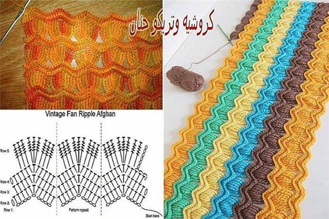 Patrones crochet - Puntos para tejer ...