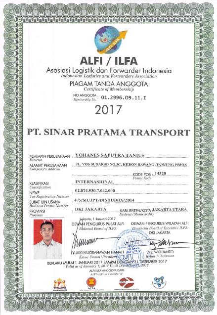 PIAGAM ANGGOTA ALFI / ILFA