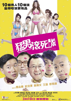 Men Suddenly in Love (2011)