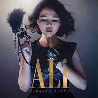 Lirik Lagu ALi Crying Hard (펑펑) Lyrics