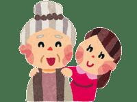おばあちゃんの肩を揉む女の子   敬老の日のイラストフリー素材