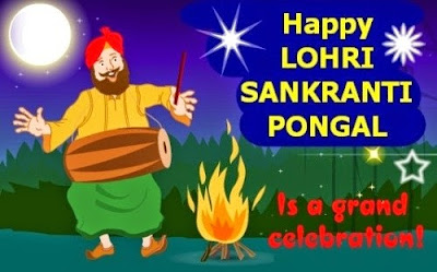 Lohri 2016 greetings