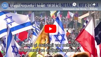 Marșul Națiunilor în Israel ✡ 20 iunie 2019 🔵 Creștini din toate țările se vor reuni în Ierusalim