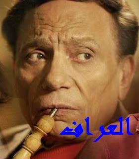 صور عادل امام 2013 من مسلسل العراف