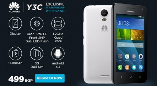 Price Of Best Huawei mobilephone in SaudiArabia and Egypt