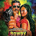 Rowdy Rathore gets good response so far!