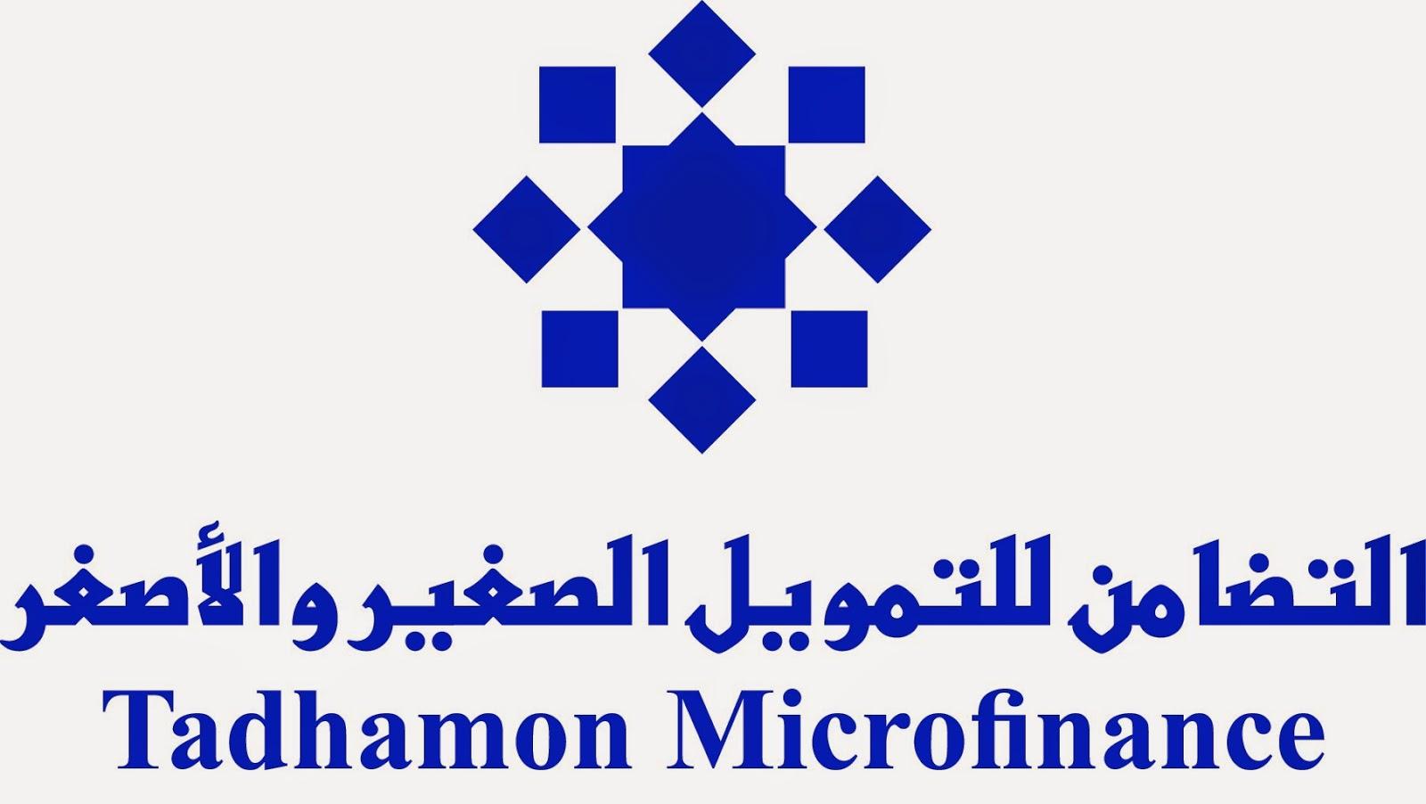 وظيفة شاغرة في صنعاء: مطلوب اخصائي تمويل او اخصائية تمويل