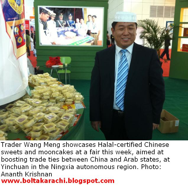 exporting halal food to the china market Pakistan, malaysia to explore halal meat market  besides exporting meat to the  evidence of this can be seen in the fast food market,.