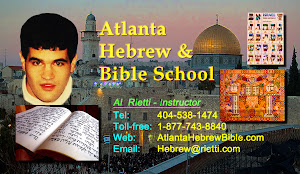 Atlanta Hebrew & Bible School
