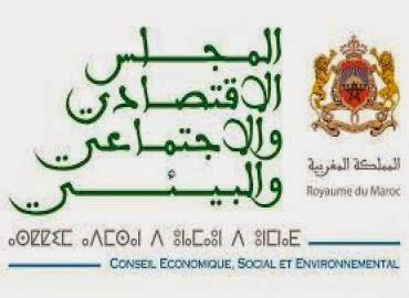 المجلس الاقتصادي والاجتماعي والبيئي يصادق على مشروع التقاعد