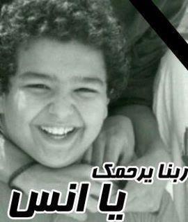 أصغر شهيد في مذبحة بورسعيد