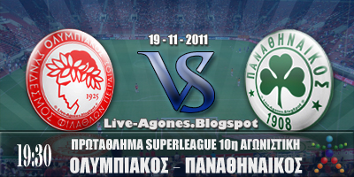 OLYMPIAKOS - PANATHINAIKOS LIVE STREAMING