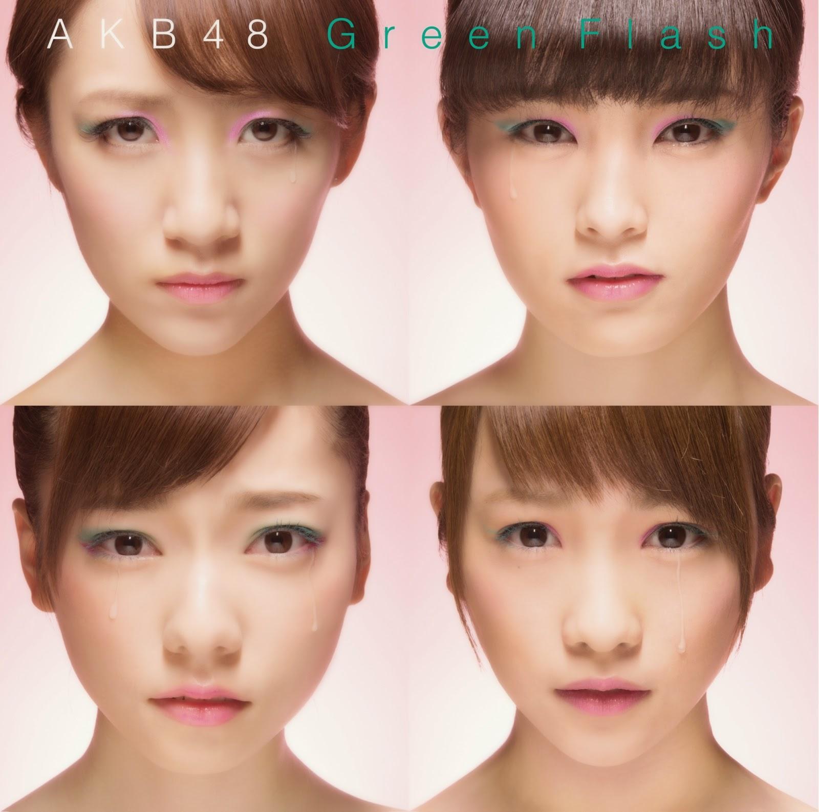 AKB48 世界が泣いてるなら 歌詞 Sekai ga Naiteru Nara lyrics