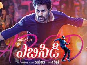 Abcd Telugu Movie Video Songs Download Mp