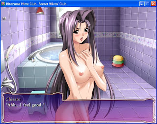 Free Hitozuma Hime Club (PC/ENG) Adult Game Download