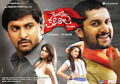 Jendapai kapiraju movie wallpapers-thumbnail-2