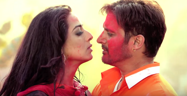 Watch Shareek 2015 Online Punjabi HD Full Movie Free Download