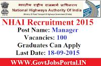 NHAI Recruitment 2015