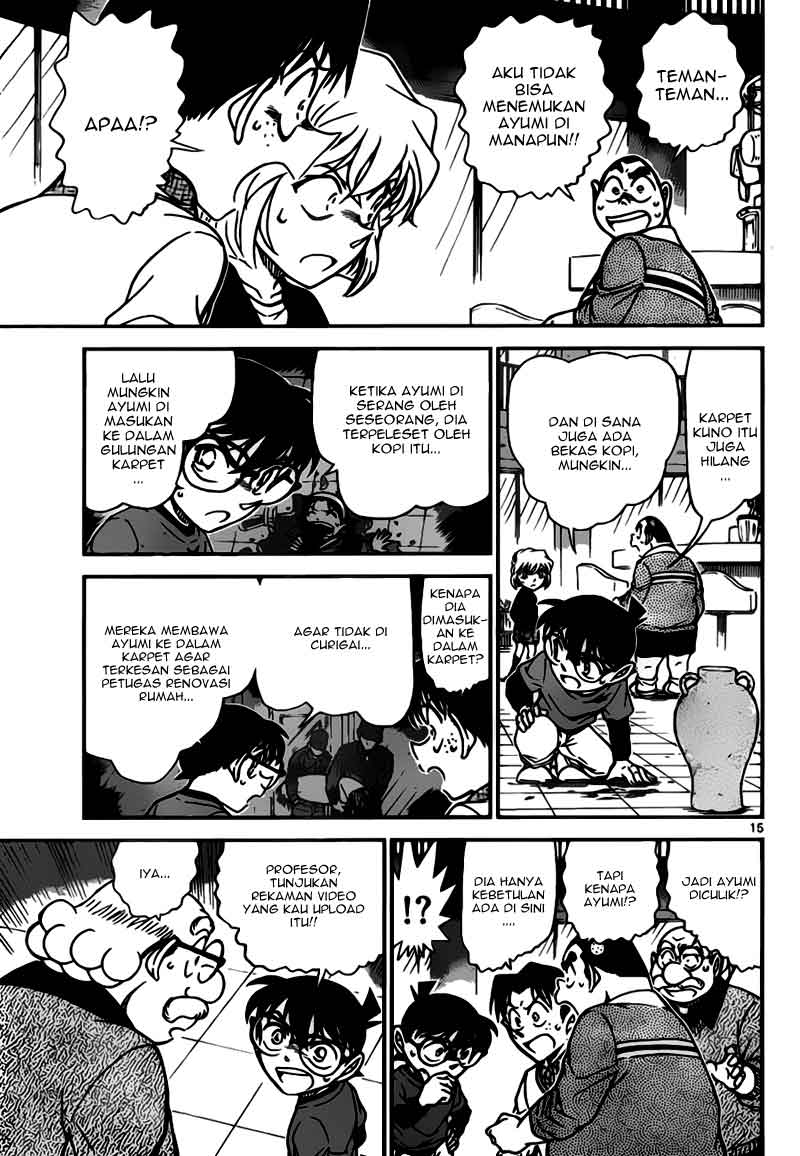 Detective Conan 775 page 15