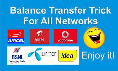 How to transfer balance from mobiles? For All Networks