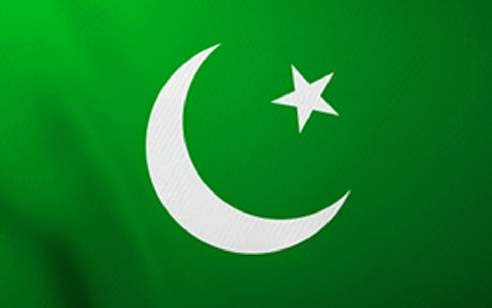 Pakistan Flag Waving Wallpaper Pakistan Flag Wallpaper