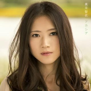 Mimoto Chii 美元智衣 - acacia アカシア