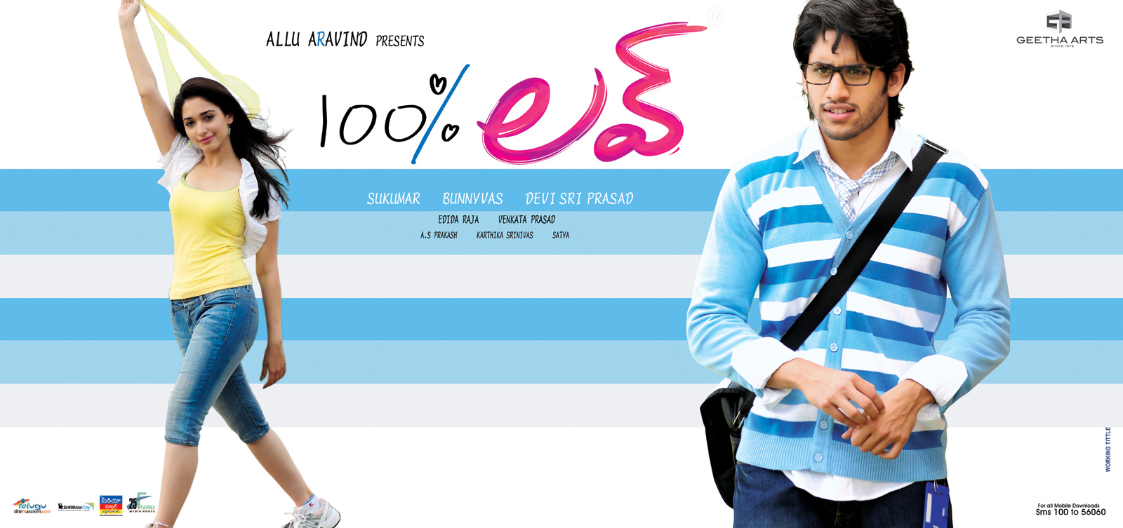 100 percent love Telugu Full Movie Hd