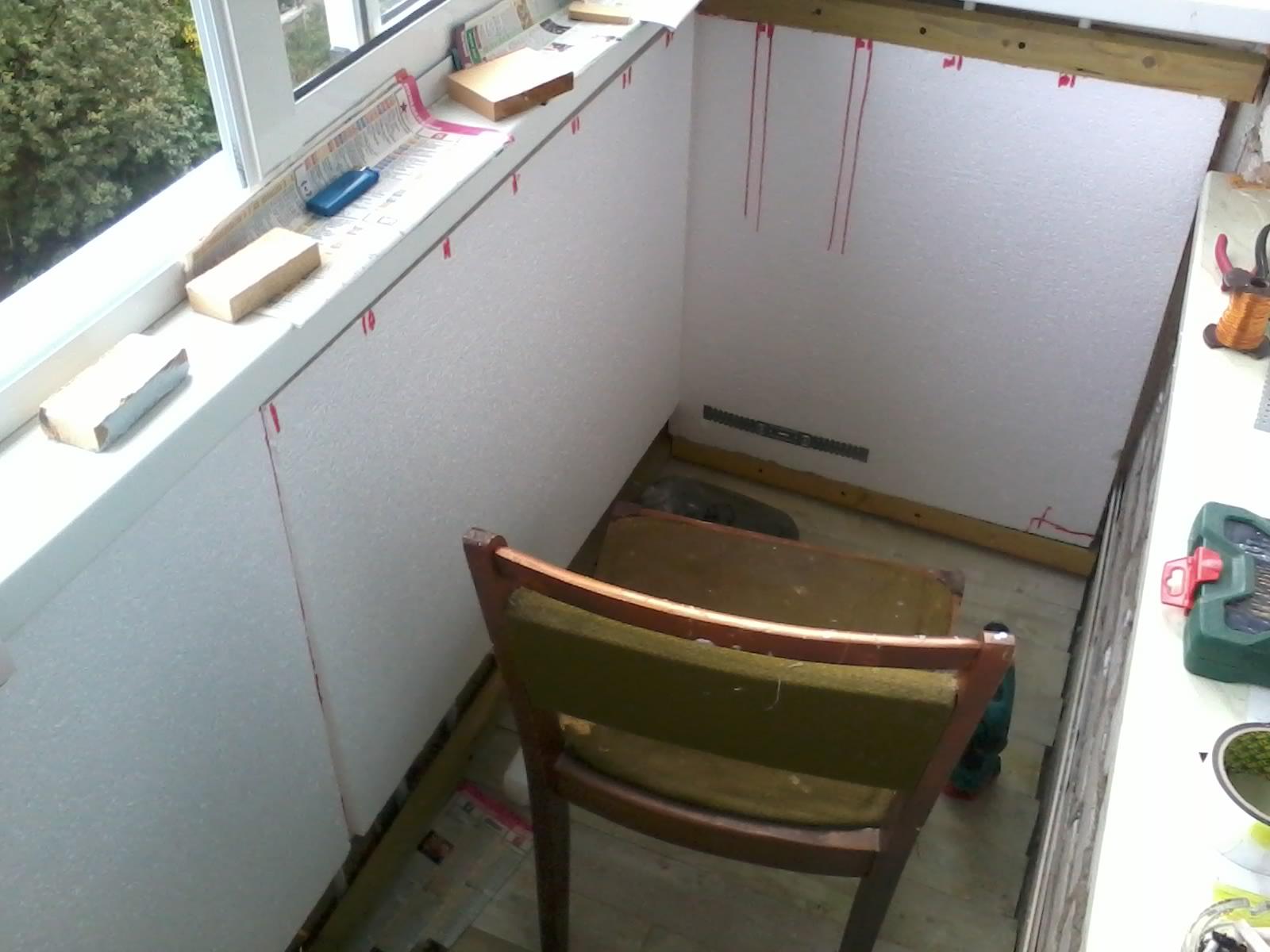 Утепление балкона изнутри пенопластом..
