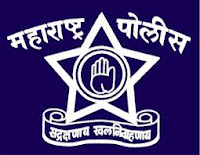 Maharashtra State Police Recruitment Board