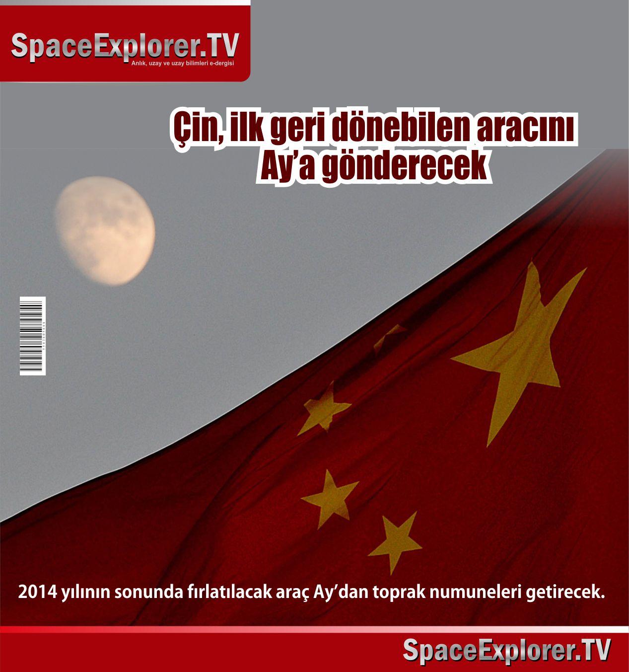 Çin, Ay, Ay'da üs, Çin uzay çalışmaları, Space Explorer,