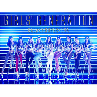 Girls' Generation - Galaxy Supernova (PV RIP)