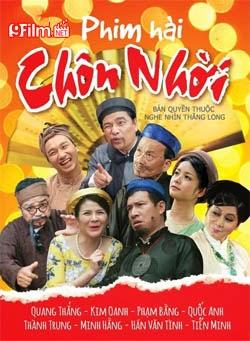 Hài Tết 2014 2013 poster