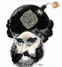 النبي محمد لم يكن هو النبي الحقيقي الذي نشر الاسلام